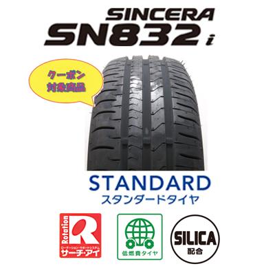 sincera sn828