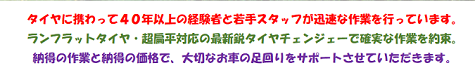 top_maker